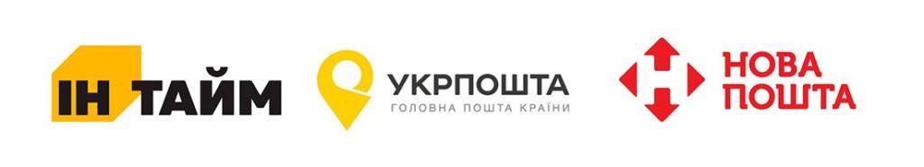 Пленка для пруда - доставка по Украине