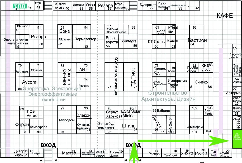 план зала 3